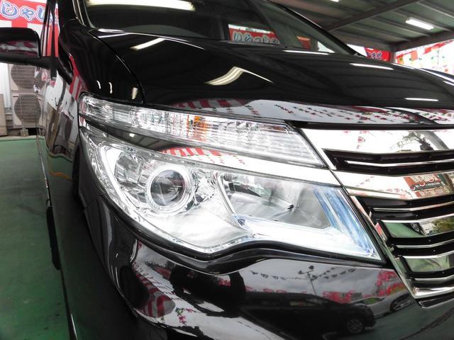 ライダー ブラックライン S-ハイブリッド 純正ナビ&リア12インチフリップモニター・アラウンドビュー・LEDライト(47枚目)