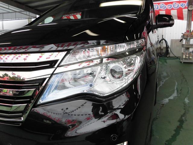 ライダー ブラックライン S-ハイブリッド 純正ナビ&リア12インチフリップモニター・アラウンドビュー・LEDライト(61枚目)