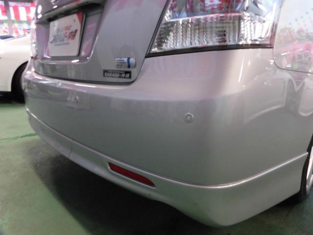 G ASパッケージ HDDナビ&フルセグ・LEDライト・F&Rカメラ・エアロ(52枚目)