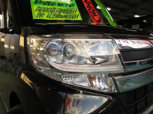 カスタムX ・純正ナビ&ワンセグ・LEDライト・パワードア・エアロ(3枚目)