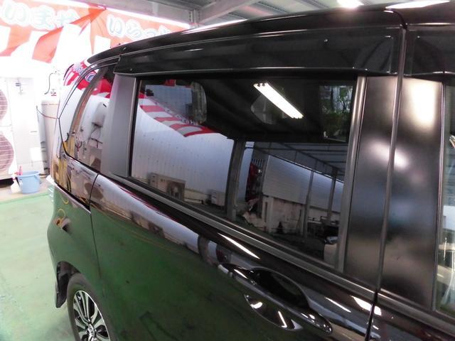 ジャストセレクション ・ナビ&ワンセグ・バックカメラ・キセノン・ツインパワードア・エアロVr禁煙車実走43,250km(52枚目)