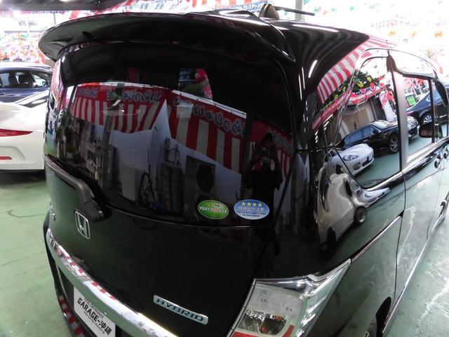 ジャストセレクション ・ナビ&ワンセグ・バックカメラ・キセノン・ツインパワードア・エアロVr禁煙車実走43,250km(55枚目)