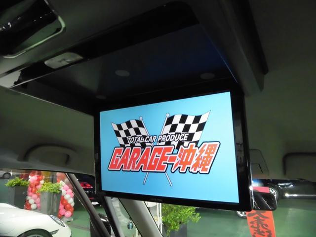 S-DJE ・ナビ&フルセグ・リア10.2インチフリップモニター・キセノン・ツインパワードア・エアロVr禁煙車(10枚目)