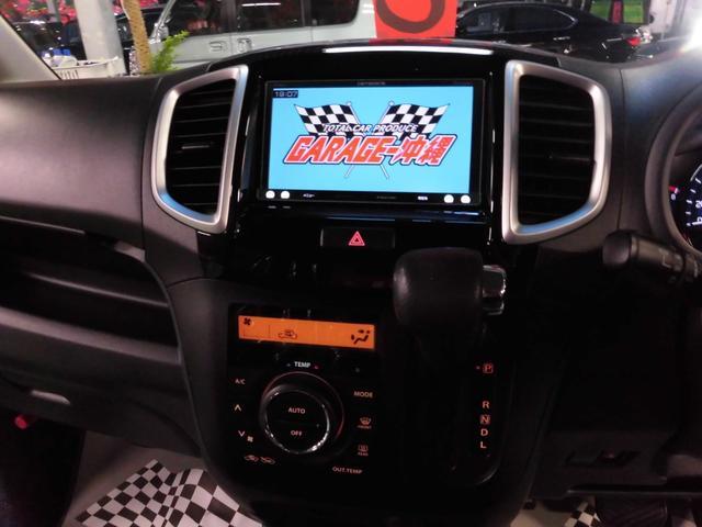 S-DJE ・ナビ&フルセグ・リア10.2インチフリップモニター・キセノン・ツインパワードア・エアロVr禁煙車(11枚目)