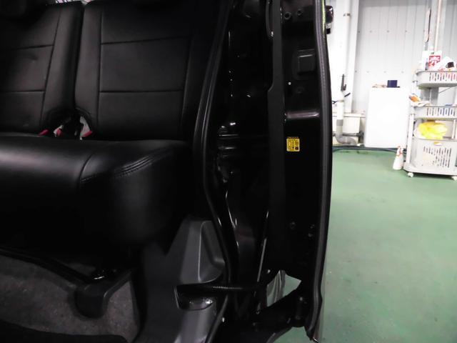 S-DJE ・ナビ&フルセグ・リア10.2インチフリップモニター・キセノン・ツインパワードア・エアロVr禁煙車(36枚目)