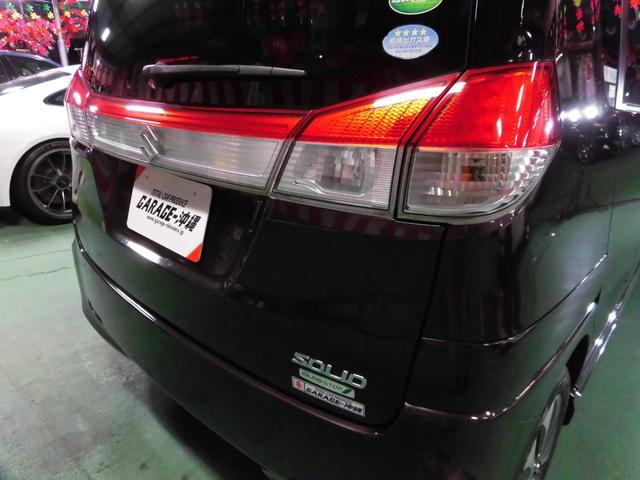 S-DJE ・ナビ&フルセグ・リア10.2インチフリップモニター・キセノン・ツインパワードア・エアロVr禁煙車(47枚目)