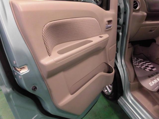 PZターボスペシャル ・ナビ&フルセグ・キセノン・ツインパワードア・レーダーブレーキ・エアロVr現行モデル禁煙車(37枚目)