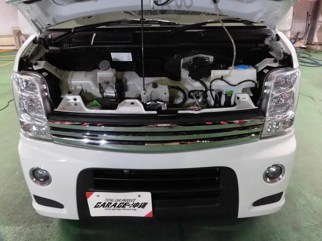 PZターボスペシャル ・ナビ&フルセグ・キセノン・ツインパワードア・エアロVr禁煙車(4枚目)