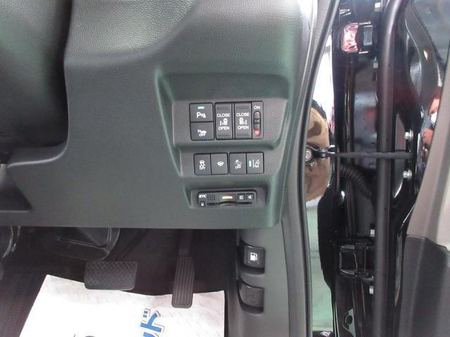 ハイブリッド・EX ・純正9インチナビ&フルセグ・LEDライト・バックカメラ・ツインパワードア・ハーフレザーVr(16枚目)