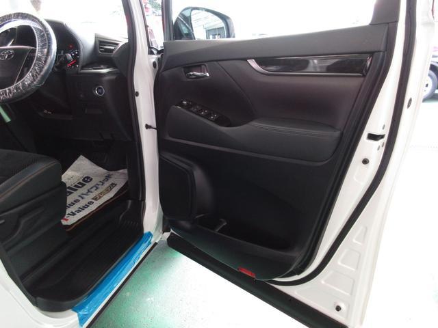 2.5S Aパッケージ タイプブラック ・純正10インチナビ&12インチリアモニター・LEDライト・ツインパワードア(20枚目)