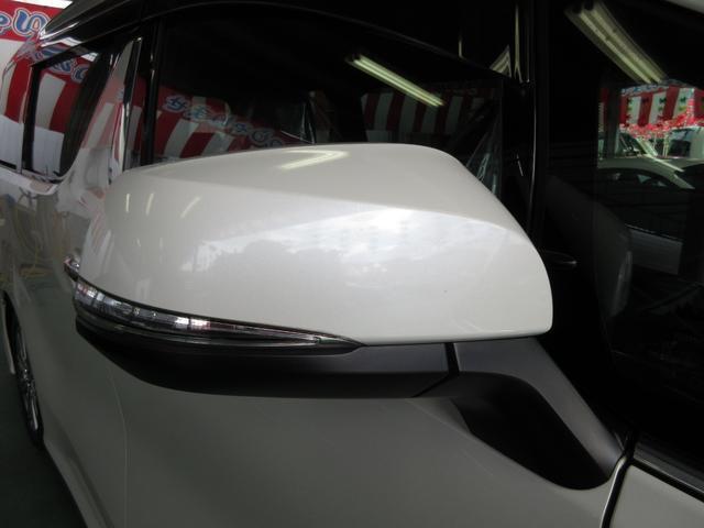 2.5S Aパッケージ タイプブラック ・純正10インチナビ&12インチリアモニター・LEDライト・ツインパワードア(55枚目)