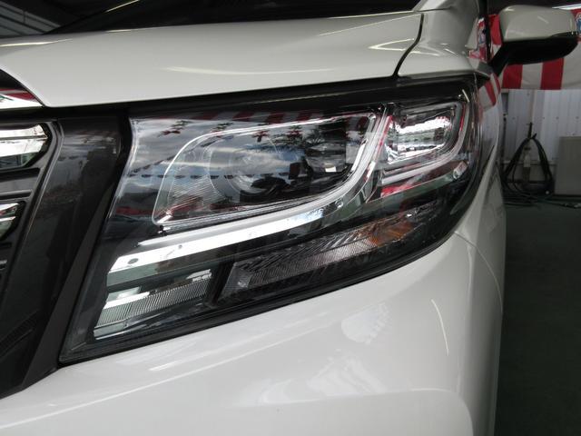 2.5S Aパッケージ タイプブラック ・純正10インチナビ&12インチリアモニター・LEDライト・ツインパワードア(63枚目)