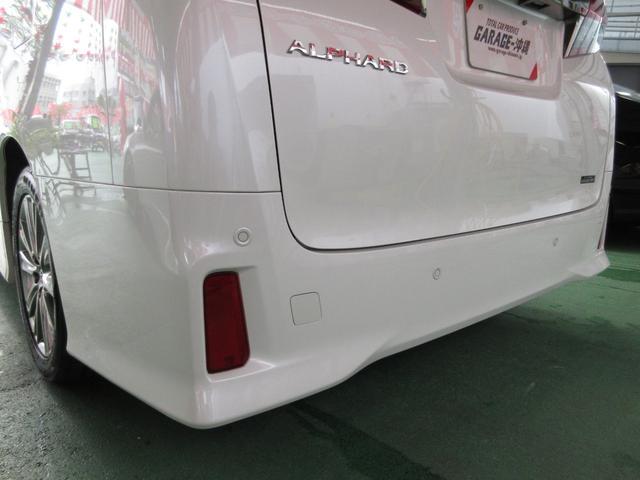 2.5S Aパッケージ タイプブラック ・純正10インチナビ&12インチリアモニター・LEDライト・ツインパワードア(70枚目)