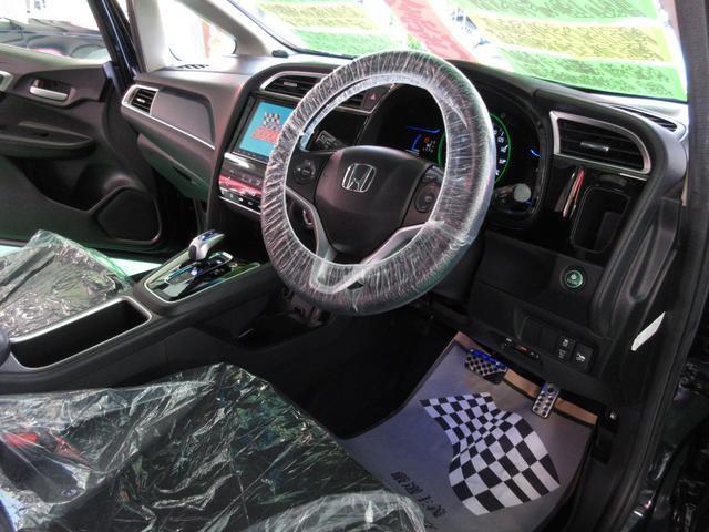 ハイブリッドXスタイルエディション ・ナビ&フルセグ・LEDライト・バックカメラ・ハーフレザー・エアロ(11枚目)
