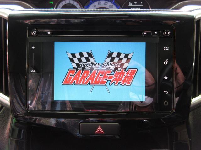 ハイブリッドMV ・純正ナビ&フルセグ・全方位カメラ・LEDライト・パワードア・デュアルレーダーブレーキ・エアロ(13枚目)