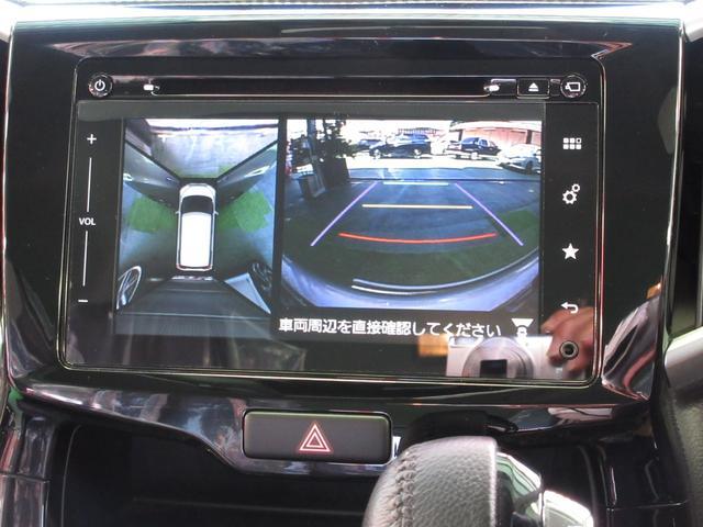 ハイブリッドMV ・純正ナビ&フルセグ・全方位カメラ・LEDライト・パワードア・デュアルレーダーブレーキ・エアロ(14枚目)