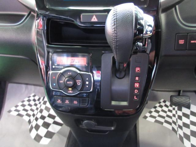 ハイブリッドMV ・純正ナビ&フルセグ・全方位カメラ・LEDライト・パワードア・デュアルレーダーブレーキ・エアロ(15枚目)
