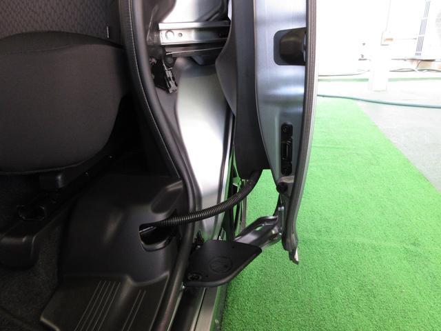 ハイブリッドMV ・純正ナビ&フルセグ・全方位カメラ・LEDライト・パワードア・デュアルレーダーブレーキ・エアロ(43枚目)