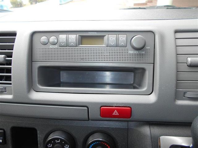 トヨタ レジアスバン ウェルキャブ 福祉車両