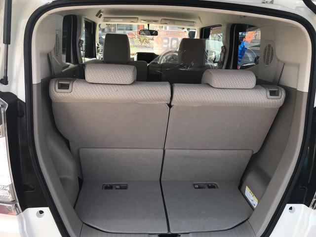 G 軽自動車 ホワイト 車検整備付 CVT 保証付(17枚目)