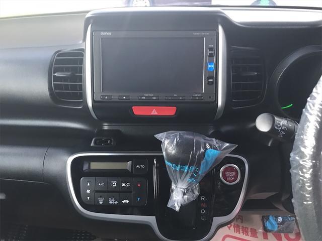 G SSパッケージ 左右電動スライドドア Bモニター スマートキ- ベンチシート ABS(10枚目)