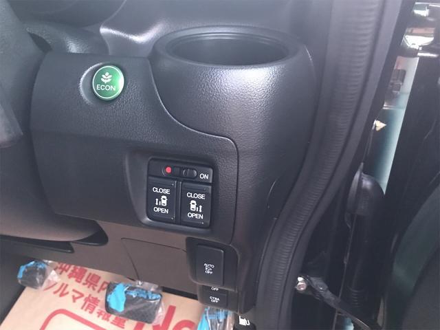 G SSパッケージ 左右電動スライドドア Bモニター スマートキ- ベンチシート ABS(12枚目)