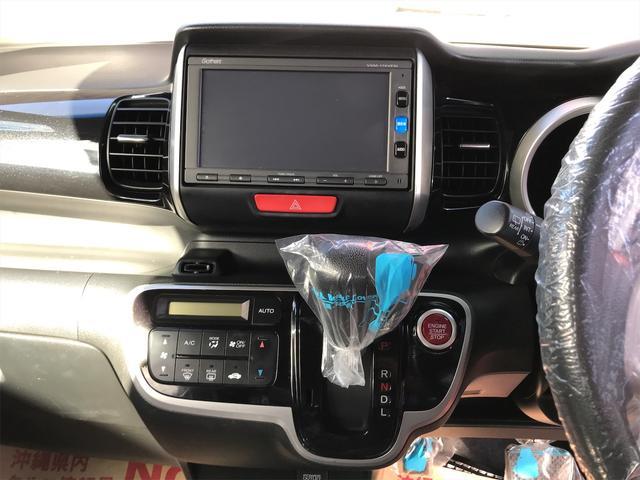 G・Aパッケージ ナビ 衝突被害軽減システム オーディオ付 スマートキー HID ベンチシート パワーウィンドウ(2枚目)