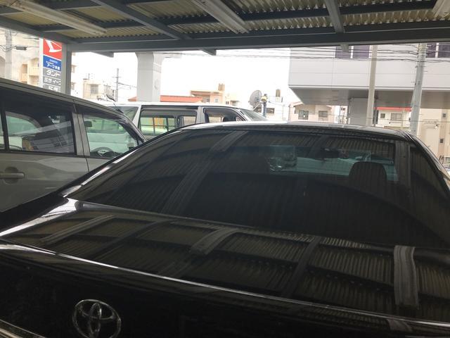 250G リラックスセレクション・ブラックリミテッド(13枚目)