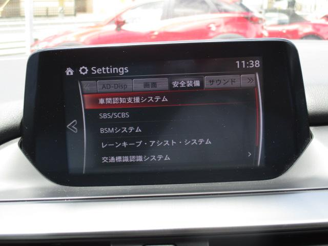 低速時の衝突被害をブレーキの自動制御で軽減!スマートシティブレーキサポート[前進時]&AT誤発進抑制制御[前進時]・側方、後方からの車両の接近を知らせるブランドスポットモニタリング(BSM)