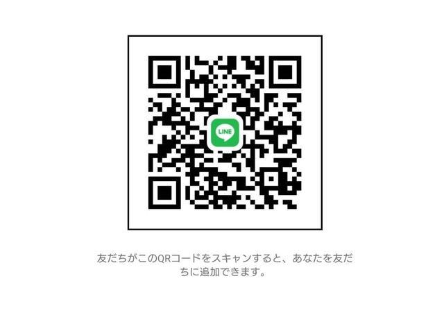 カスタムX(5枚目)
