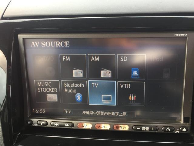 ハイウェイスター ナビTVバックカメラ パワードア(16枚目)