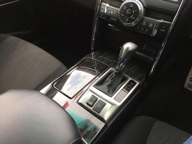 250G Sパッケージリラックスセレクション ナビTV(16枚目)
