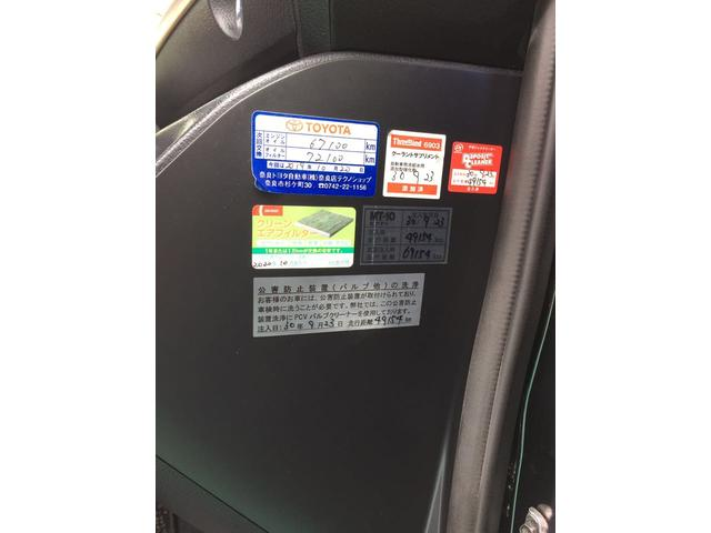 「トヨタ」「シエンタ」「ミニバン・ワンボックス」「沖縄県」の中古車34