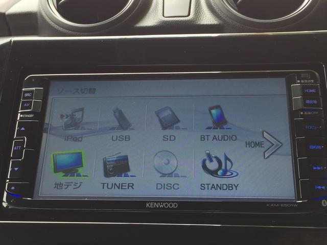 ハイブリッドRS 純正ワイドSDナビTVフルセグ Bluetooth パドルシフト LEDライト ドラレコ(12枚目)