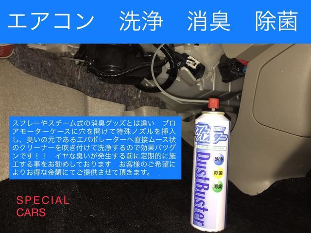 ハイブリッドRS 純正ワイドSDナビTVフルセグ Bluetooth パドルシフト LEDライト ドラレコ(43枚目)