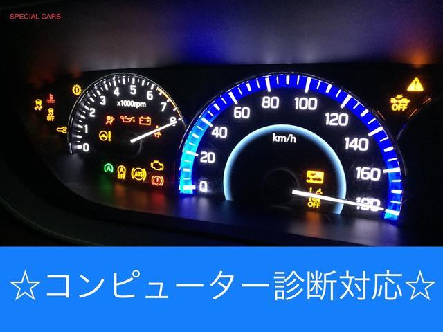 G スマートキー プッシュスタート アイドルストップ ベージュインテリア(31枚目)