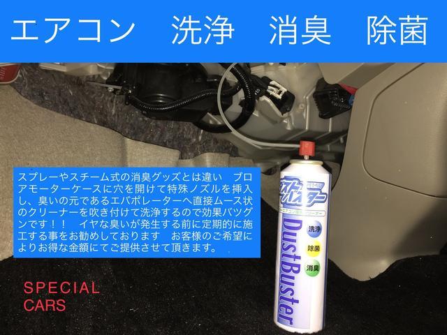 G スマートキー プッシュスタート アイドルストップ ベージュインテリア(32枚目)