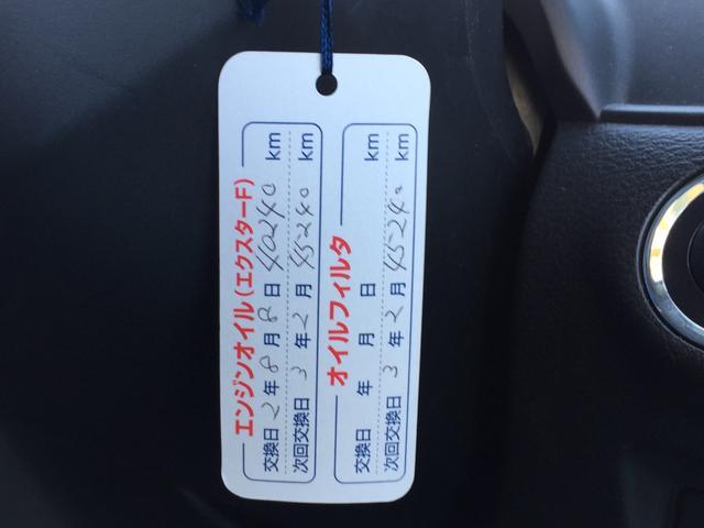 ハイブリッドMX デュアルカメラブレーキサポート パワードア ナビTVフルセグ(37枚目)