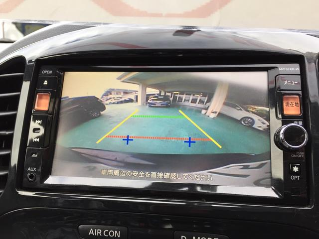 15RX アーバンセレクションスタイリブラックパック 純正SDナビTVフルセグ バックモニター HIDライト 純正17アルミ 特別仕様車(19枚目)