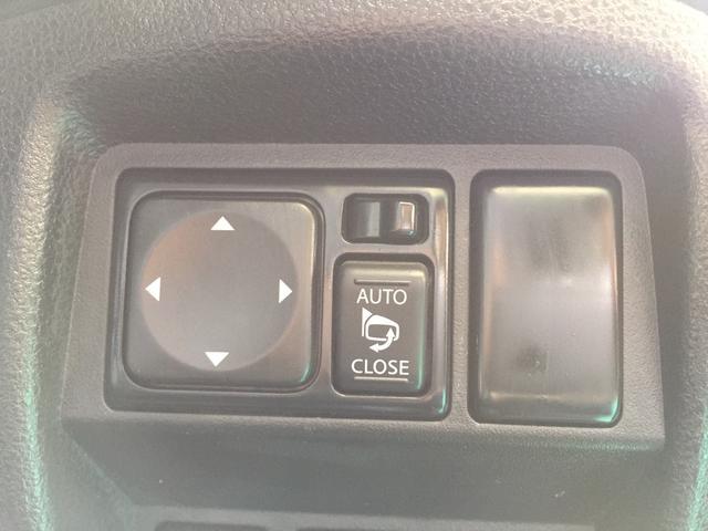 15RX アーバンセレクションスタイリブラックパック 純正SDナビTVフルセグ バックモニター HIDライト 純正17アルミ 特別仕様車(22枚目)