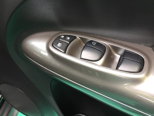 15RX アーバンセレクションスタイリブラックパック 純正SDナビTVフルセグ バックモニター HIDライト 純正17アルミ 特別仕様車(24枚目)