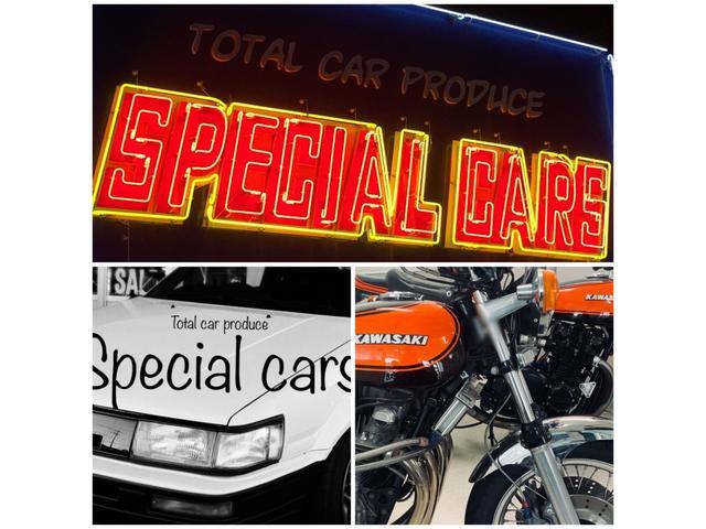 スペシャルカーズはタイヤの付いてる乗り物ならジャンルを問わず興味あり!のメンバーが揃っていますのでお車のカスタムに関するご相談なども大歓迎ですよ!是非ご来店お待ちしております(^o^)