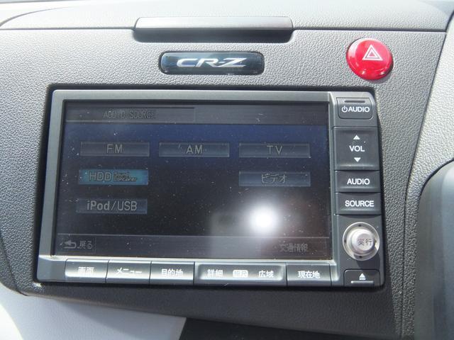 ★★【純正HDDナビ】★★  ドライブには欠かせないナビとCD、ラジオ、さらにUSBとテレビが見れる便利なオーディオ付きです☆本体に録音ができるHDDも付いてます。