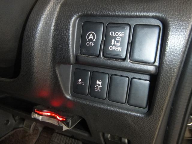 衝突軽減ブレーキにアイドリングストップの付いた充実装備★