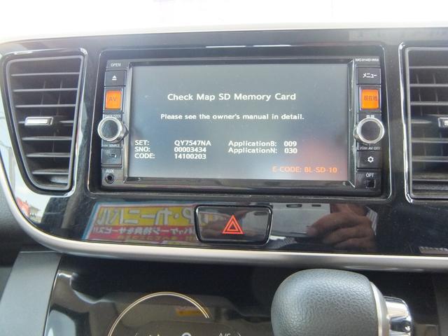 【純正フルセグTVナビ】 CD、ラジオはもちろんテレビにUSB、SDカードなど高性能ナビが付いています♪