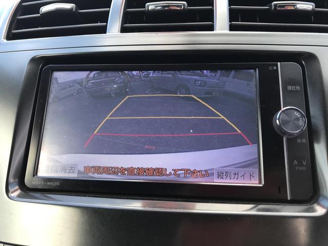 S 純正ナビ フルセグTV DVD バックカメラ Bluetooth付き 修復歴なし(11枚目)