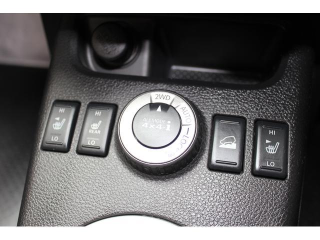2WDと4WDの切り替えができます。