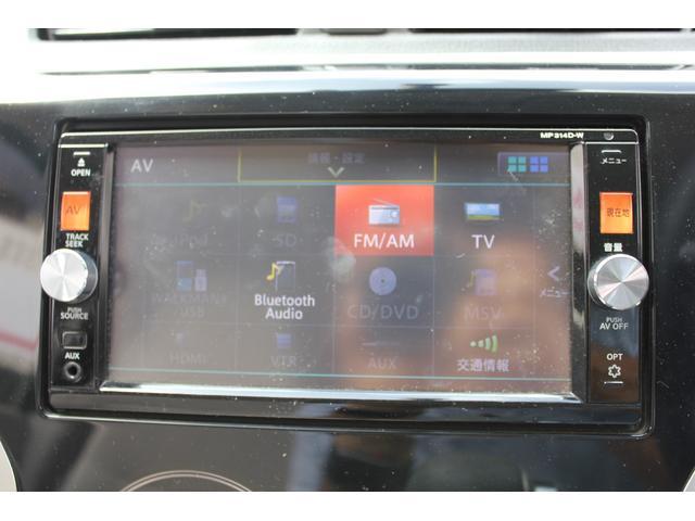 【フルセグTVナビ付き】 CD、TV、DVDが使えるナビ付きです。
