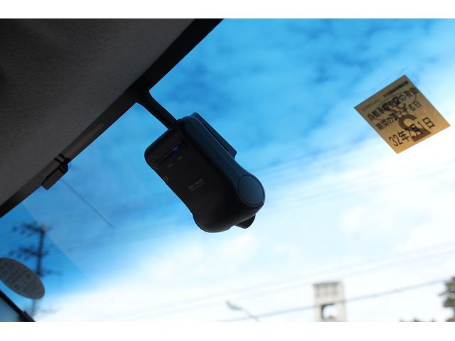 【ドライブレコーダー付き】