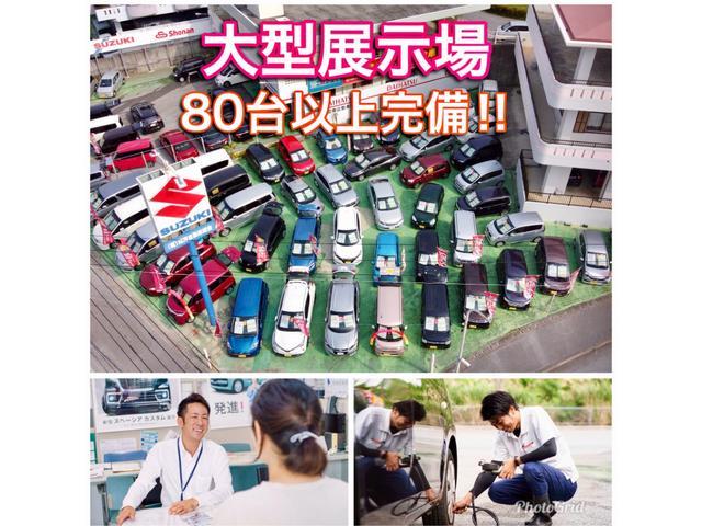 ■お車のサイズ感などぜひ現車をご確認ください。